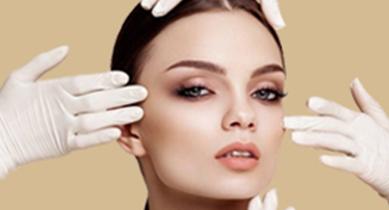 美容皮肤科